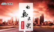 北京火災自動報警系統品牌有哪些?
