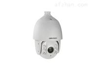 海康威视300万红外网络球型摄像机