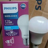 原厂飞利浦新款恒亮型LED球泡6W8W10W12W