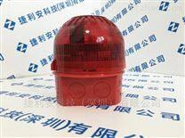 klaxon PSB-0002氙信号灯实物图