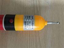 GD-10KV系列高压验电器/厂家直销