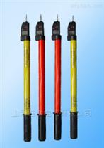 GDY-II棒式验电器