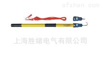 YDQ高低压微型声光验电器高压验电笔