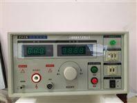 5KV交流20mA泄漏电流高压机