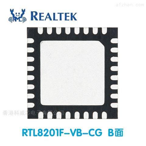 RTL8201F-VB-CG 瑞昱 网络ic通信芯片