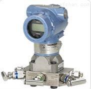 罗斯蒙特3051TG/GP/S压力变送器
