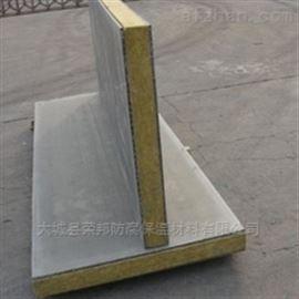 1200*600岩棉保温板国美