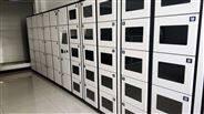 FUY福源︰智能文件交換櫃和智能行包櫃應用