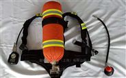 道雄消防正壓式空氣呼吸器RHZK9/A