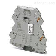 Phoenix信号隔离放大器MINI MCR-2-U-I0 - 2902022