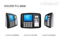 OA1000 Pro指紋刷卡拍照考勤終端