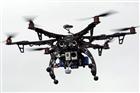 环保无人机环境监测仪