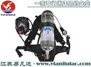 正压式消防空气呼吸器带检测报告可以提供3C