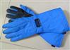 耐低温防护手套48CM 液氮防护