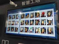 AI人脸识别安全帽工衣服装智慧工地系统