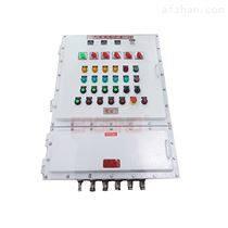 BXMD阴极保护氢气专用防爆配电箱防爆接线箱