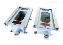 ABT-EX管廊防爆罩壳光栅四光束对射探测器