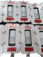 紅外光柵探測器全密封防爆對射護罩報警器