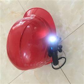 JW7302海洋王微型防爆电筒(消防安全帽防爆照明)