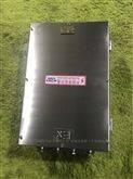 FXK四川室外防水接线箱IP66|不锈钢防尘防腐