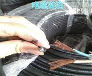MHYV10*2*7/0.43煤矿用通信电缆供应商电话