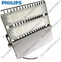 BVP381飛利浦LED泛光燈50W/70W/100W