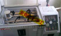 蘇州中性丨酸性丨銅離子加速鹽霧-價格實惠