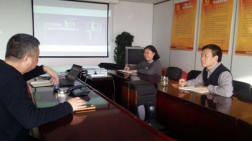 【浙安协】携手共建安防行业协会合作共享机制