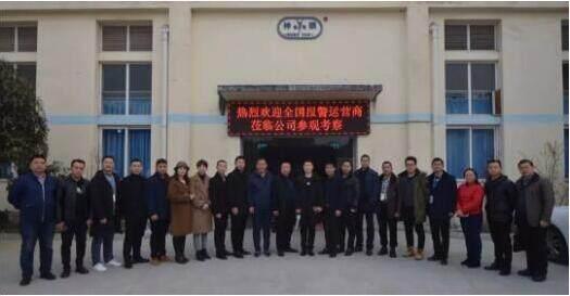 四川报警服务业联盟年终论坛部分嘉宾来访理想科技