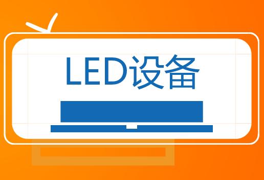 市场渗透率提高 LED行业有望迎来新一轮爆发