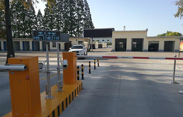 德亚智能停车系统 管理让生活更智能