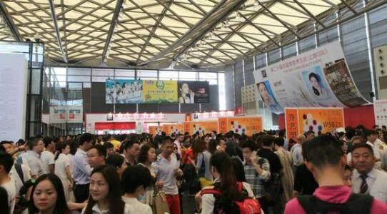 2018中国重庆智慧城市暨社会公共安全 警用装备 智能交通产品技术展览会