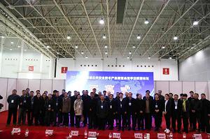 2018年第十八届湖北国际公共安全技术产品博览会盛大开幕