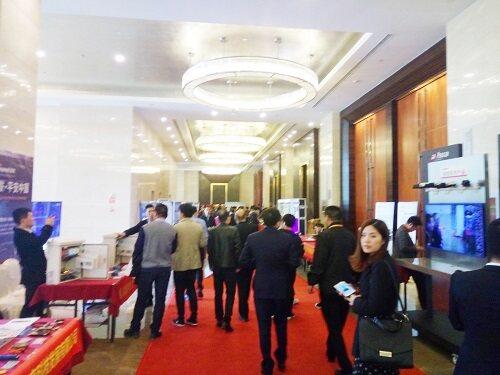 2018大数据发展高峰论坛配套优德国际产品与技术展示会精彩直击