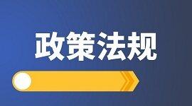 """浙江省电气火灾同比下降5.8% 2018年全面推广应用""""智慧用电"""""""