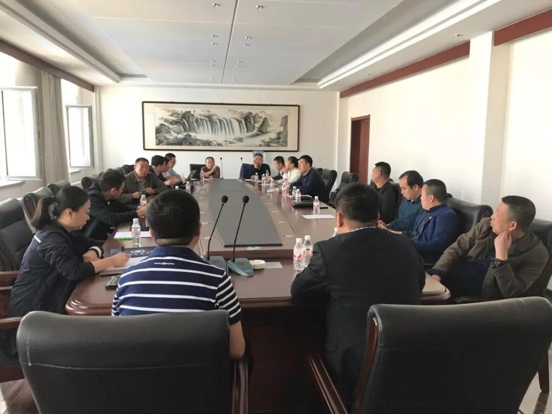 黑龙江省优德国际协会召开2018年第二次常务委员会议