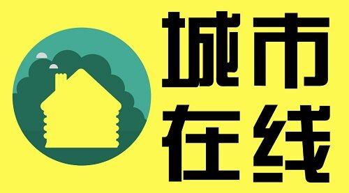 广西强降雨来袭 从抗洪救灾现象看智慧城市发展建设