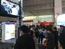 2018第二届广州国际物业管理产业博览会