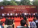 2018中国(西安)安博会 5月23日盛大开幕