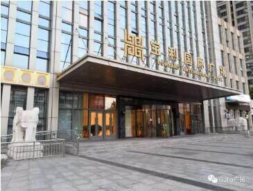 广拓天津办事处成立 全国市场再布局