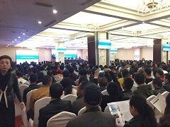 2018青海安防工程企业职业技能培训会成功召开