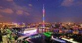 2019第十八届广州国际智能交通展览会邀请函