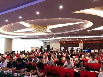 2018南昌安防行业项目管理暨工程造价培训会圆满结束