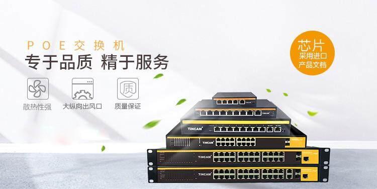 光通信解决方案商天博通信设备有限公司招商正式启动
