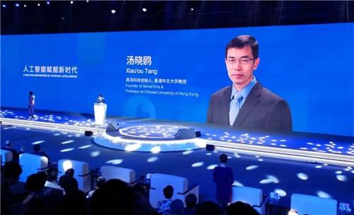 商汤科技亮相世界人工智能大会诠释AI无疆 以原创技术打造中国方案