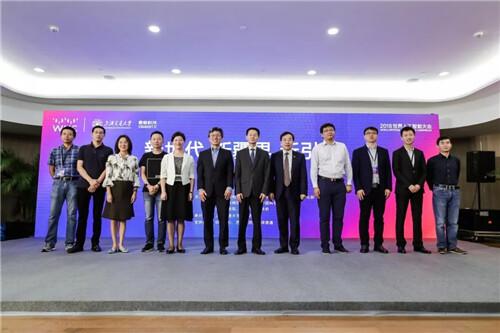 旷视科技出席青年AI科学家论坛 以传承和创新成就AI未来
