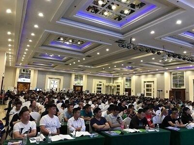 吉林省安防工程企業職業技能培訓會成功舉辦