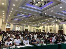 吉林省安防工程企业职业技能培训会成功举办