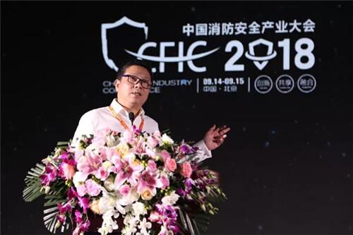 赛特威尔张文骏:消防企业在智慧城市浪潮中定位与策略
