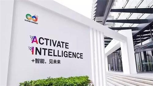 华为全联接大会:视频监控完美体验 悦动浦东之滨